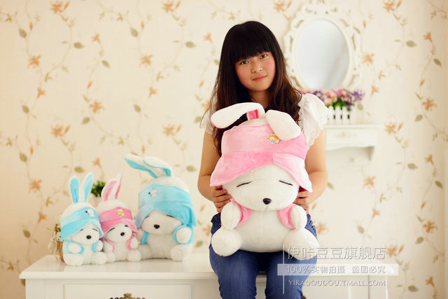 rascal rabbit plush toy large doll lovely cartoon birthday gift 65cm pink