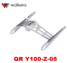 Free Shipping Landing Skid for Walkera QR Y100 5.8Ghz FPV Hexacopter Drone Spare Parts QR Y100-Z-05