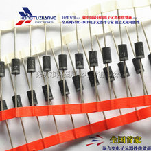 20 PCS/LOT 1.5 KE220A DO - 201 AD one-way transient suppression diodes Mau RON components company store