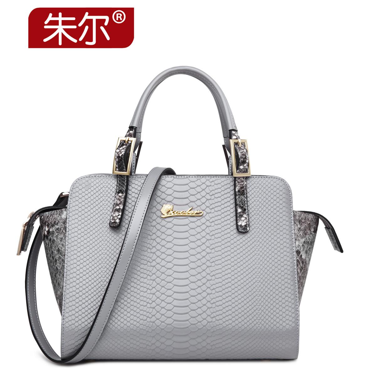 2015 serpentine pattern elegant cowhide women's handbag ol women's handbag bag fashion bag female