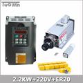2 2kw Square Air cooled Spindle Motor kit 220V Inverter ER20 Collet ER20 Spindle Motor Engraving
