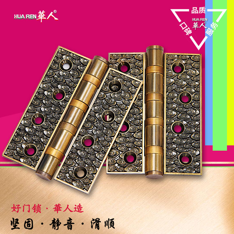 Chinese Chinese auspicious clouds hinge bearing mute door hinge hinge two European style of the ancient bronze price<br><br>Aliexpress