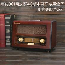 Free shipping Tang code table retro radio USB decoding MP3 card speakers player Broadcast radio EMS(China (Mainland))