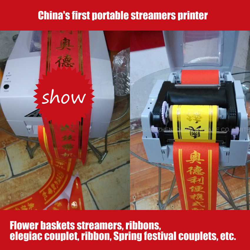 1PC USB thermal transfer ribbon printer with free design software for etiquette label printer textile printing machine(China (Mainland))