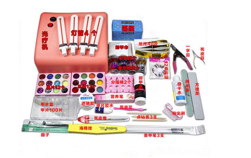 Professional 36W UV GEL Lamp Acrylic Liquid Powder Glitter Clipper Primer File Nail Art Tips Tool Brush Tool Set Kit<br><br>Aliexpress