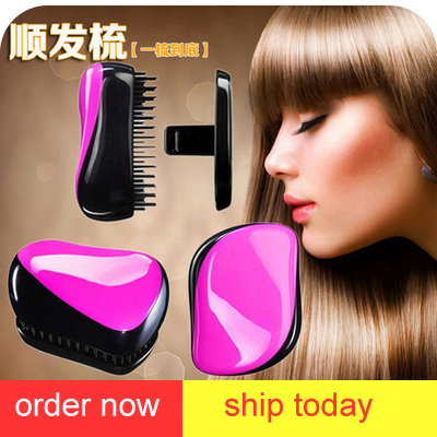 Hair brush Professional Comb Plastic detangling brush Anti-static detangling hairbrush Comb Styling Tools,15 colors optional(China (Mainland))