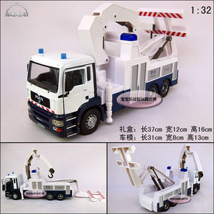 New 1:32 Man Tractor Alloy Diecast Model Car With Box White Toy Collecion B462(China (Mainland))