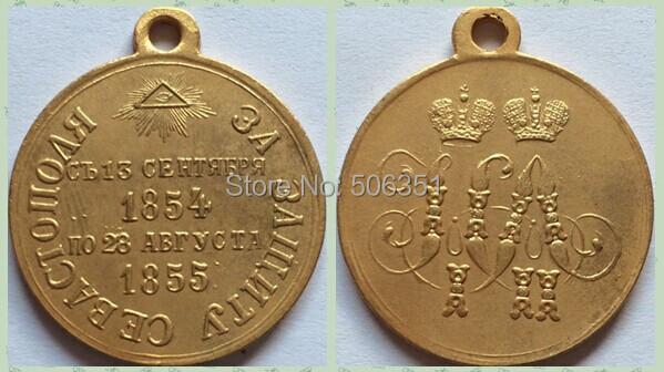 Золотая медаль: оптовая русской 24-каратного золота покрытием медалей типа #30