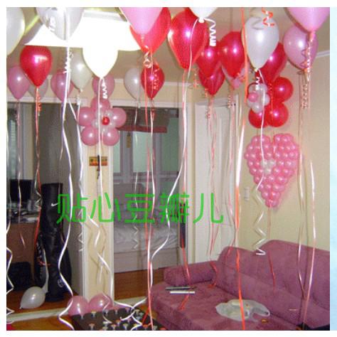 Romantic Room Decoration For Birthday Kids