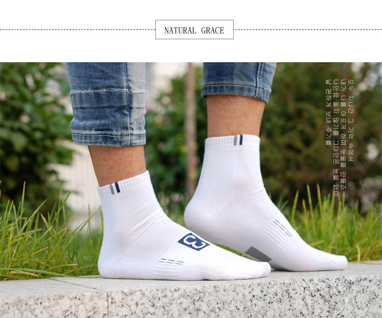 7pairs Week Series fine Natural Cotton Material White Popsocket With Number Men's Socks Double Tube Mesh Rubber short socks
