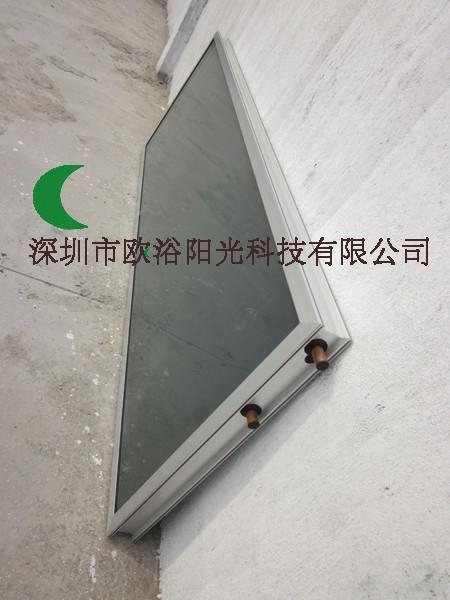 solar energy Solar thermal collector blue titanium(China (Mainland))