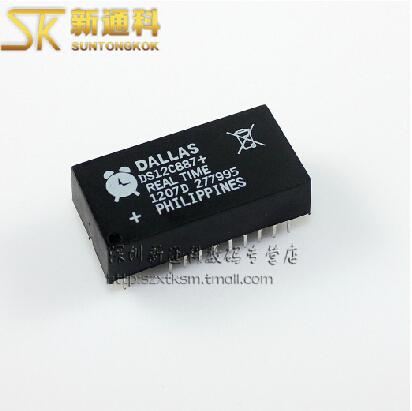 free shipping DS12C887 DS12C887+ DIP-18 alarm clock IC clock IC(China (Mainland))