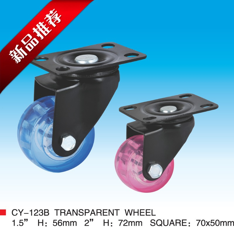 Гаджет  Factory direct universal wheel wear colorful transparent furniture chair sillence caster wheel small bed wheels CY123B None Мебель