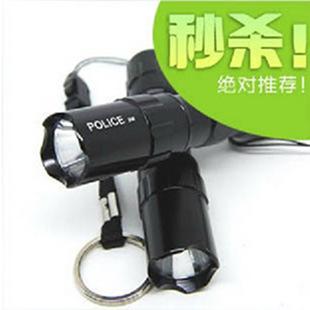 Gift boxes with aluminum small flashlight mini flashlight 5 LED light torch black(China (Mainland))