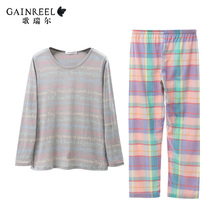Sexy song Riel autumn long sleeved cotton pajamas men and women couple home service package casual