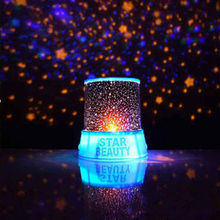 Romantic Blue Amazing Star Sky Universal Night Light Kid Chidren Dreamlike Projector Christmas Gift(China (Mainland))