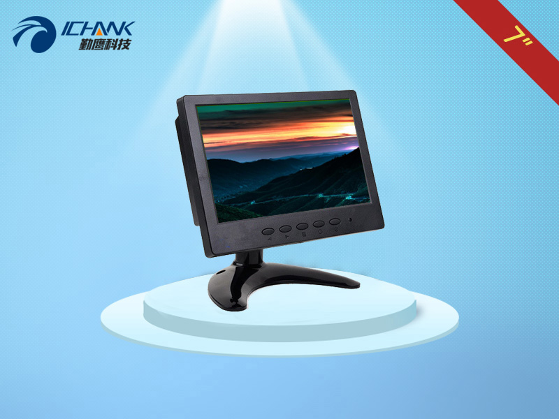 ichawk b070jn abhv 7 inch hd lcd monitor 7 inch portable lcd monitor 7 inch hdmi hd monitor 7. Black Bedroom Furniture Sets. Home Design Ideas