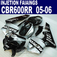 Buy Motorcycle Fairing kit Honda CBR-600 2005 2006 cbr600rr 05 06 (Silver black repsol ) Fairings +7gifts l107 for $336.70 in AliExpress store