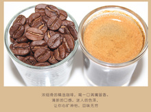 Free shipping 250g Excellent 100 Brazil Santos Coffee Beans Baking medium roasted Original green food slimming