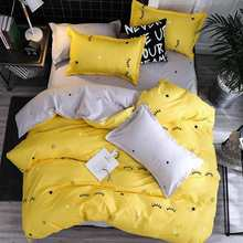 Fashion Simple Style home bedding sets bed linen duvet cover flat sheet Bedding Set Winter Full King Single Queen,bed set 2019(China)