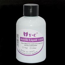 120ML High-Quality Acrylic Liquid Professional Acrylic System Monomer Ethyl Methacrylate(China (Mainland))