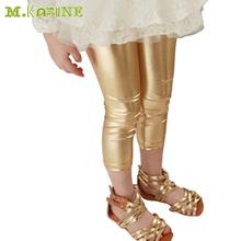2016 New Cool Girl Leggings Bright Skinny Slim Leggings Elastic Pencil Pants Bright Color PU Faux Leather Kids Pants Fit 2-16T