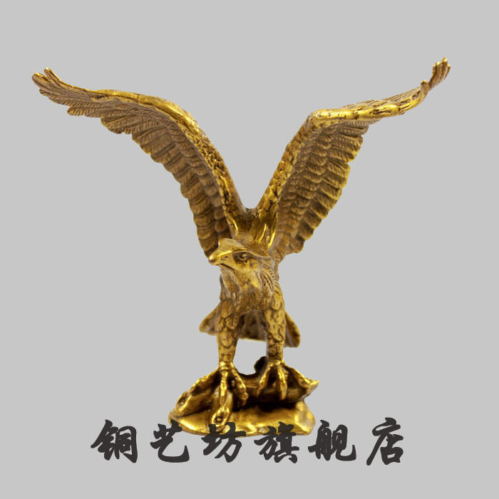 """5"""" China Exquisite Pure Brass Wings Flying Eagle Hawk Statue(China (Mainland))"""