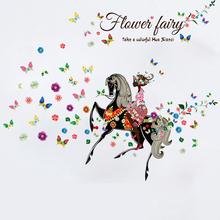 Buy 2016 Horse Riding Fairies Girl Butterfly Flowers Wall Stickers Bedroom Background Wall Sticker Home Decoration Wallpaper Living for $5.11 in AliExpress store