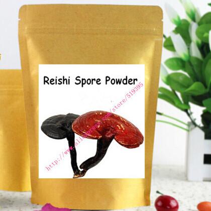 250gram Ganoderma Lucidum Shell Broken Spore Powder/Lingzhi/Reishi Spore Powder <br><br>Aliexpress