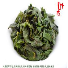 Free Shipping Promotion 250g Chinese Anxi Tieguanyin tea High Mountain tea Natural Organic Health Oolong tea