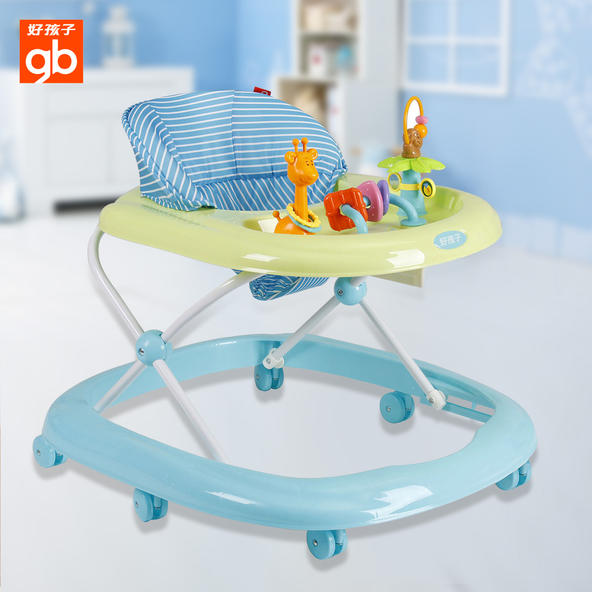World famous brand gb baby multifunctional Walker XB109E cloth cover removable Free shipping(China (Mainland))