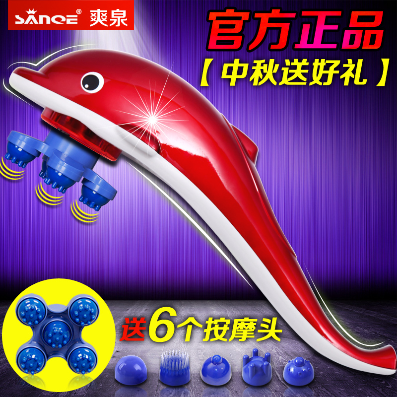 Dolphin massage device electric infrared neck massage vibration hammer dolphin massage stick