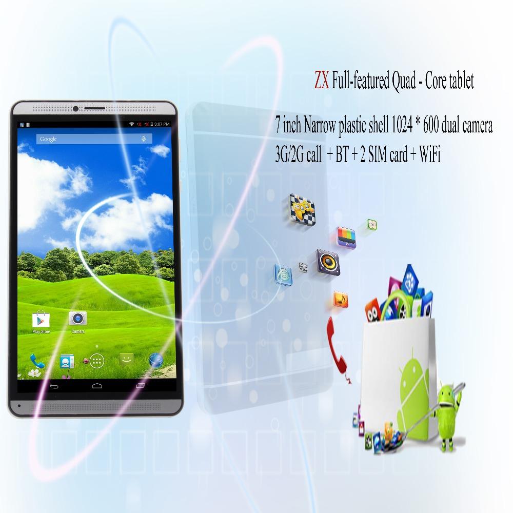 7 Inch Android4.4 Quad Core Tablets pc 1GB 8GB WiFi FM Bluetooth OTG 2G 3G Phone Call Dual camera Dual SIM card tablet pc 1G 8G(China (Mainland))