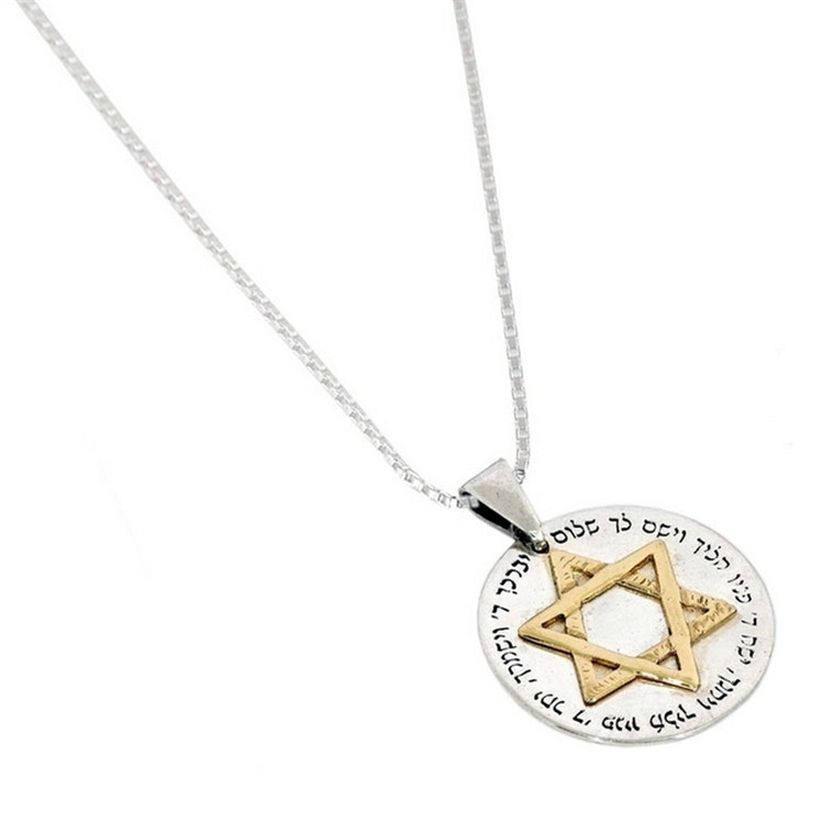 gold plated star of david necklace pendants mogen david