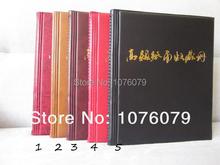 2014 new paper money album,paper money collection book,paper money stock Collection Holds 120 PCS free shopping(China (Mainland))