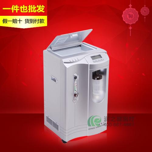 Turtle oxygen machine home oxygen machine oxygen machine HG3S special ozone disinfection, molecular sieve dehumidification funct(China (Mainland))