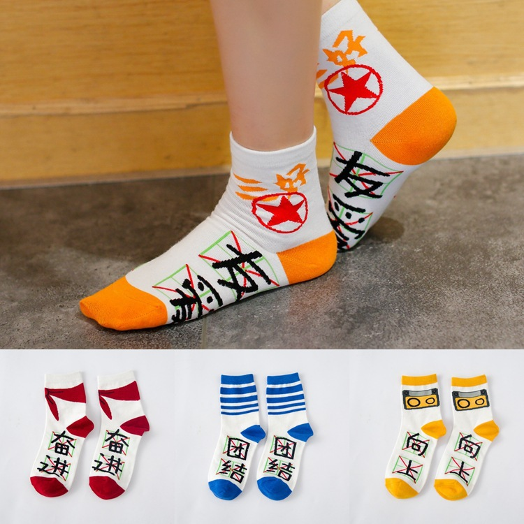 50pairs cotton socks socks wholesale Android products Korean student personality socks positive energy cotton socks calcetines(China (Mainland))