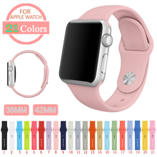 38 130 M/L Silicone Colorful Band With Connection Adapter For Apple Watch 38mm Strap For iWatch Sports Buckle Bracelet 15 Colors