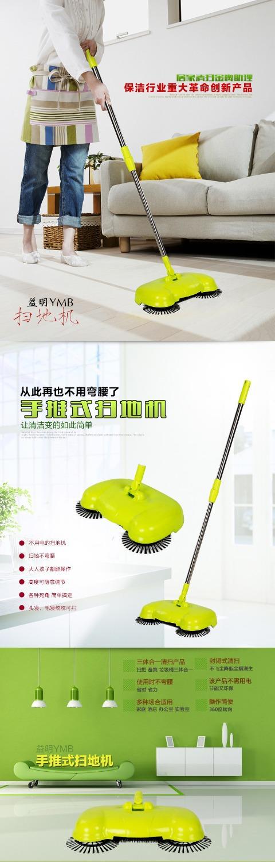 sweeper vacuum cleaner broom cleaner cleaning machine(China (Mainland))