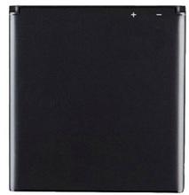 Новый 1700 мАч BA800 OEM аккумулятор для SONY Xperia S V SL LT26i LT25i Xperia Arc HD аккумулятор