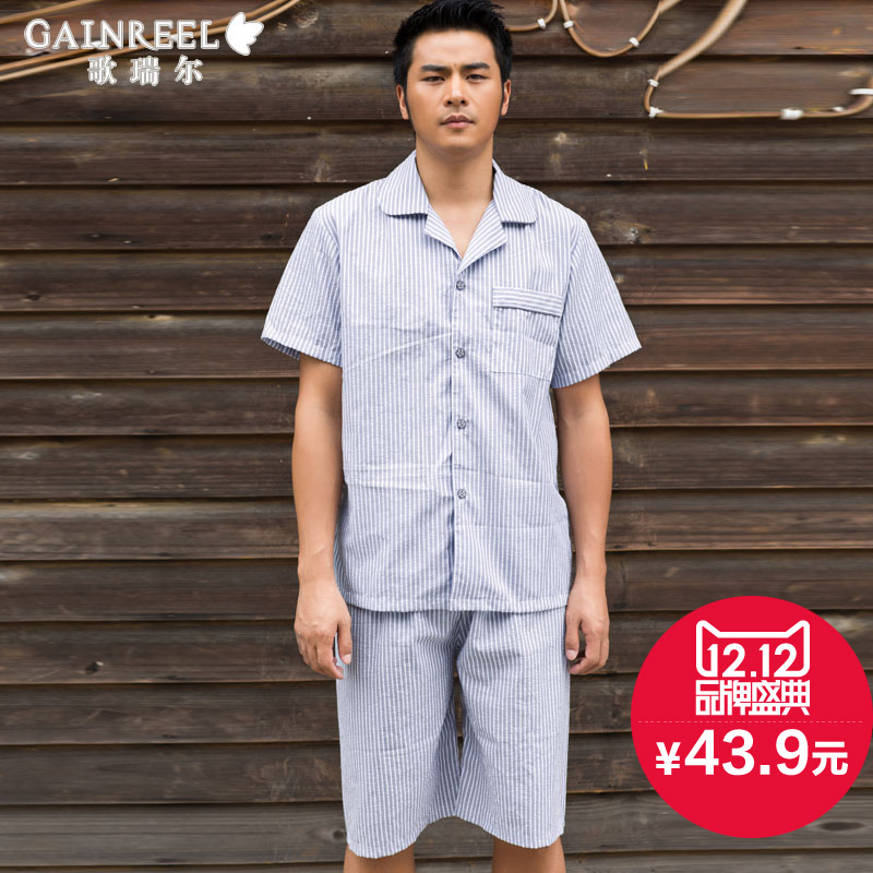 Men s short sleeved striped song Riel fresh Waichuan pajamas comfortable tracksuit suit fashion casual gray