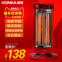 Konka heater electric heater household electric heating quartz-tube shook his head heating hindchnnel heater(China (Mainland))