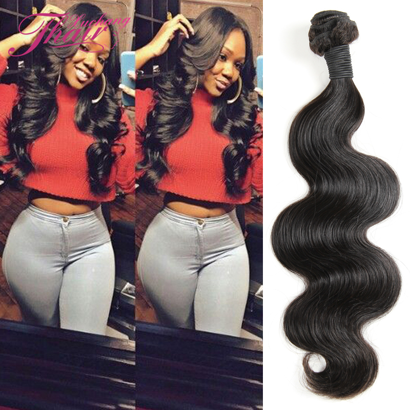 NEW Peruvian Virgin Hair Body Wave One Piece Peerless Virgin Hair Grade 7A Peruvian Body Wave Bundles Unprocessed Human Hair