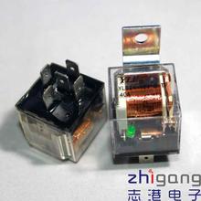 Original new 100% YLE automotive relay YL324 truck headlamp horn Yonglin air conditioning universal waterproof relay spot(China (Mainland))