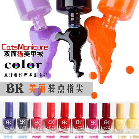 free shipping 10pcs/lot Bk nail polish oil nail art supplies candy color quick dry nail polish oil bottle 5 finger device(China (Mainland))