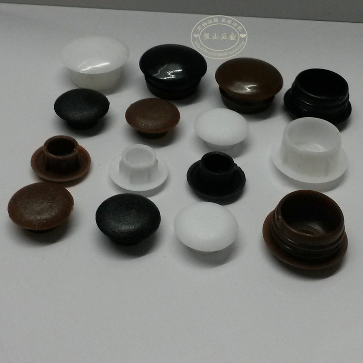 Discount Furniture 16mm hole lids / plastic manhole cover / lid hole plugs / screw cap / black and white brown(China (Mainland))