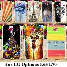 Buy Painted Plastic Cases LG Optimus L65 Dual D285 D280 L70 Dual D325 D320N D320 W5 Dual MS323 D329 4.5 inch Phone Cases Cover for $1.98 in AliExpress store