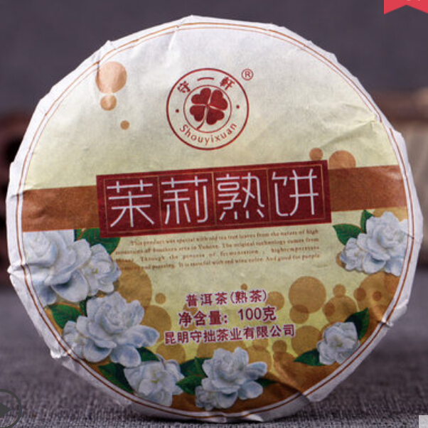 100g Jasmine Puer Tea ,100g Ripe Puer Tea Cake High Mountain Old Tree Puer From Yunnan Weight Loss Jasmine Tea <br><br>Aliexpress