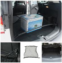 Car Truck nylon net for Skoda Octavia A5 A7 Fabia superb YETI mazda 2 3 6 CX3 CX5 CX7 CX9  jaguar(China (Mainland))