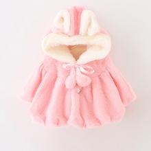 2016 Winter New Children's Clothing Children's Fashion Plus Velvet Hooded Cape Girls Lovely Cloak Cape Infant Free Shipping(China (Mainland))